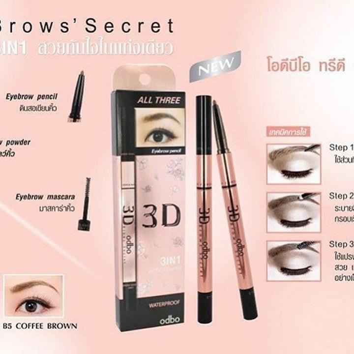 Ch k ch n m y 3d odbo m ph m thanh h ng for Cathy doll real brow 4d tattoo tint